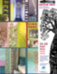 Showroom Kokkino Home de Pascaline Bossu, décoration d'intérieur, fresques, coloriste