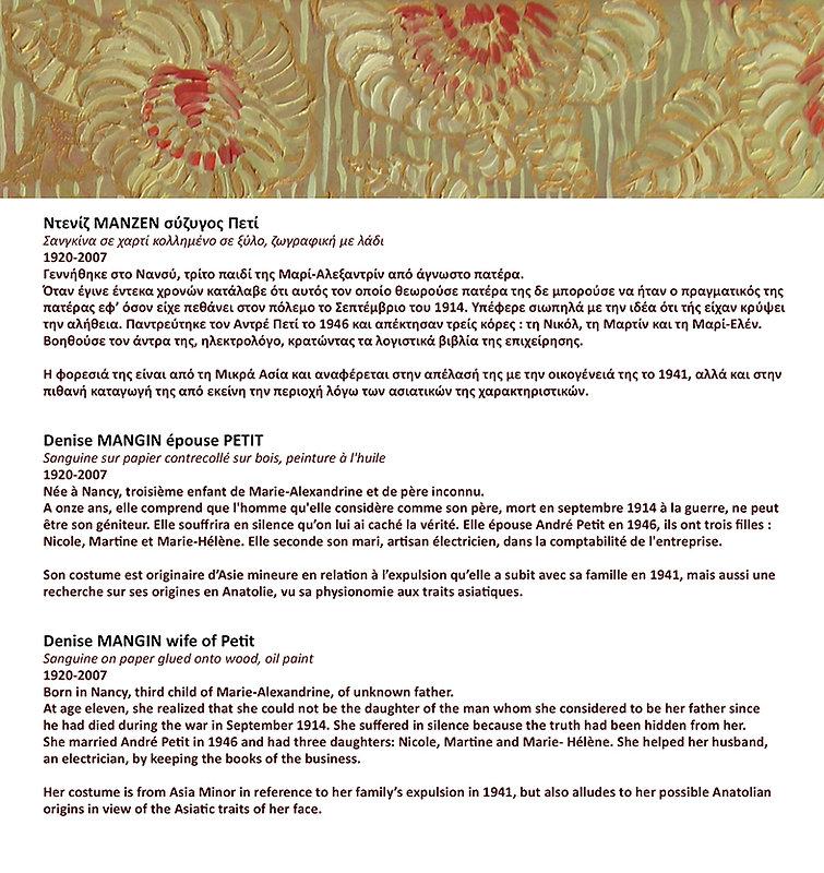 Biographie de Denise Petit, portrait peint à la peinture à l'huile et à la sanguine sur bois, de l'artiste Pascaline Bossu