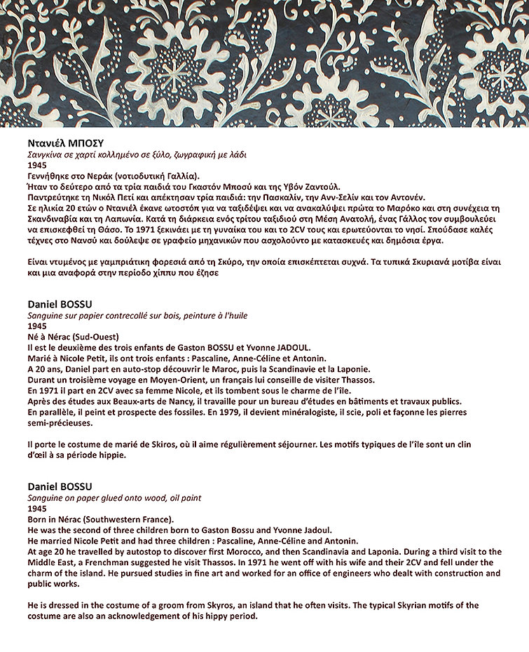Biographie de Daniel Bossu, portrait peint à la peintur à l'huile et à la sanguine sur bois, de l'artiste Pascaline Bossu
