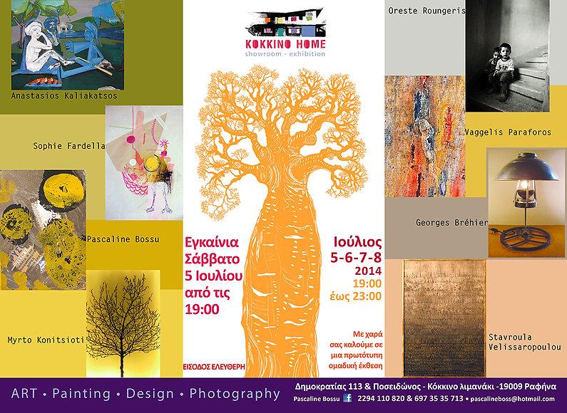 Exposition d'artistes grecs à Kokkino Home de Pascaline Bossu, décoration d'intérieur, fresques, coloriste