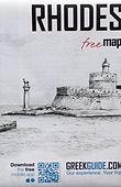 Dessin au crayon de Pascaline Bossu, Rhodes Grèce, Greekguide.com