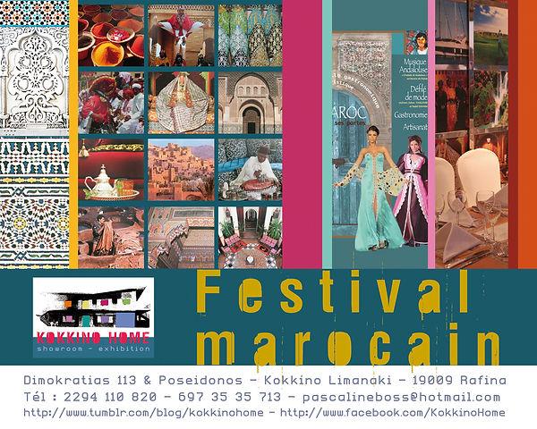 Décoration style Riad pour le Festival Marocain à Athènes, décoration Pascaline Bossu