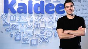 Kaidee แถลงผลการดำเนินงานปี 2558 และทิศทางการดำเนินธุรกิจปี 2559