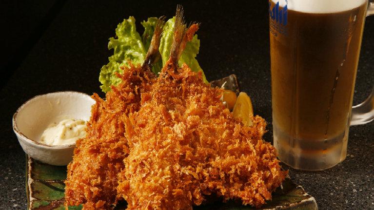 Aji for Deep-Fry