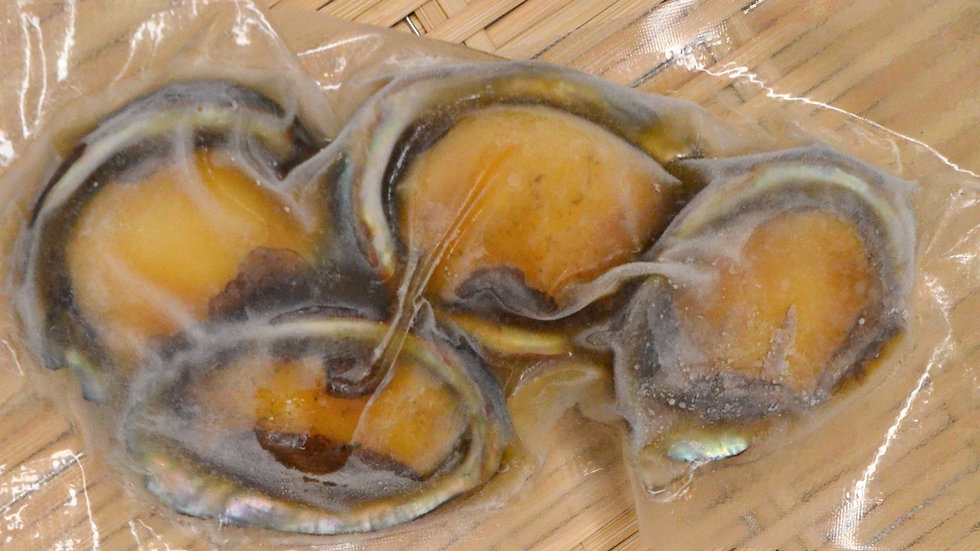 Cooked Abalone (Frozen)