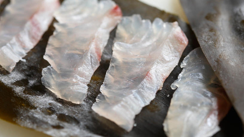 Fresh Kuro Tai (Black Seabream) (Whole)