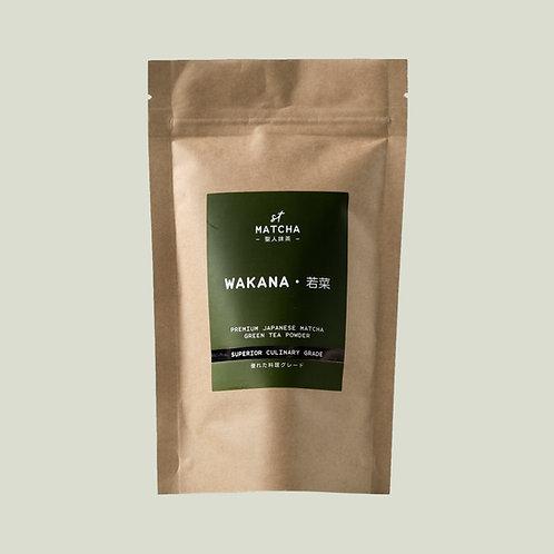 St Matcha Japanese Matcha Powder | WAKANA