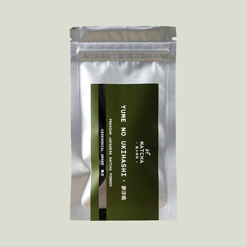 St Matcha Japanese Matcha Powder | YUME NO UKIHASHI