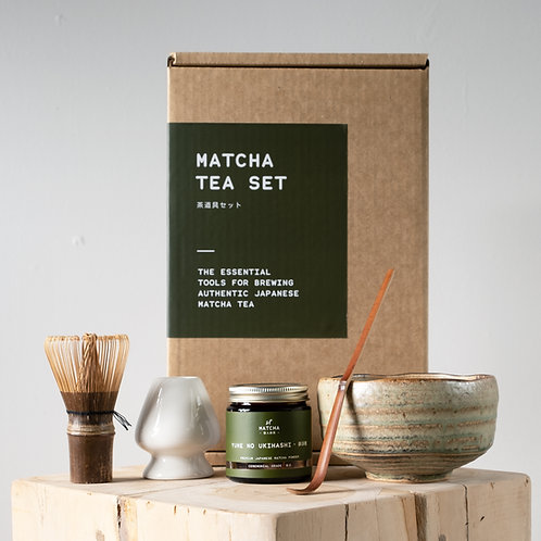 Ceremonial Matcha Gift Set by St Matcha