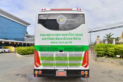 พยาบาลเกื้อการุณ (3)01