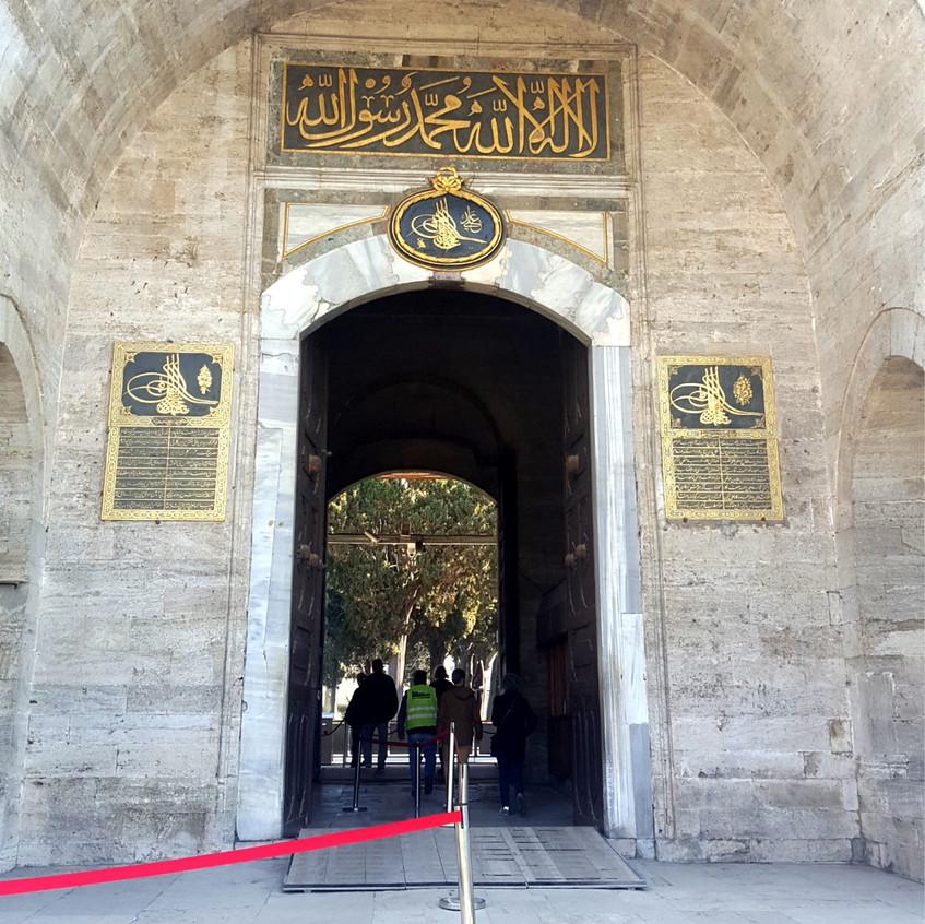 Entrance to Topkapi