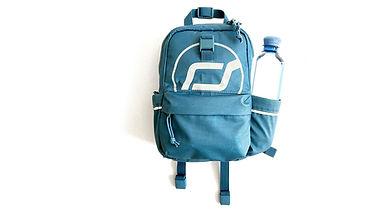 backpack_elastic-sidepockets.jpg