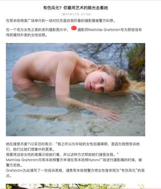 Jiecao.fm (Chinese)