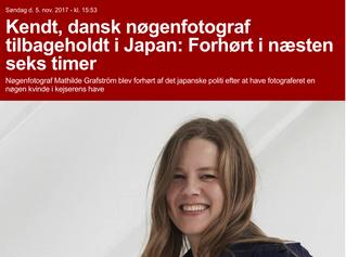 Ekstra Bladet: Kendt, dansk nøgenfotograf tilbageholdt i Japan: Forhørt i næsten seks timer