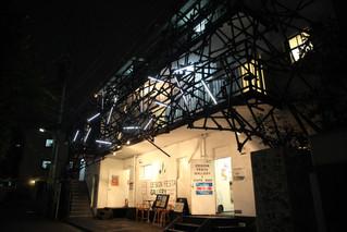 Exhibition in Harajuku, Tokyo