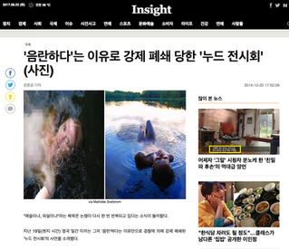 insight.co.kr