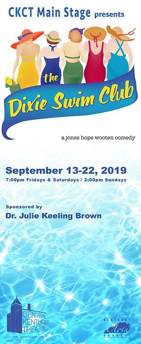 Dixie_Swim_Club banner.jpg