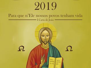 Igreja no Brasil celebra o Mês da Bíblia 2019 com o estudo da Primeira Carta de João