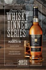 Whisky Dinner Series promo poster