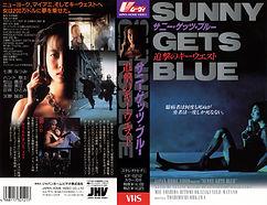 SUNNY GETS BLUE.jpg