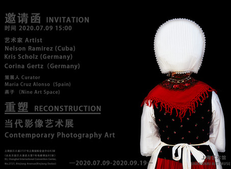 Opening at Shanghai Art Museum