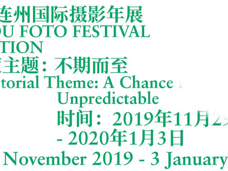 Museum Solo Exhibition
