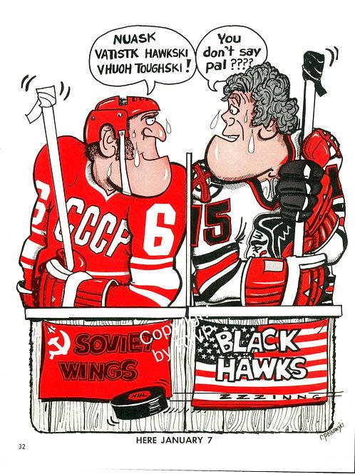 CB Hockey Prgm CBH  Soviets