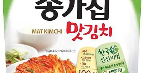 mat kimchi_3.jpg
