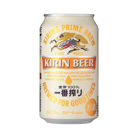 Kirin bier_330ml.jpg
