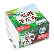 Organic Natto Fermented Soy Beans_Azuma_