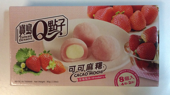 Cacao Mochi Strawberry_80g