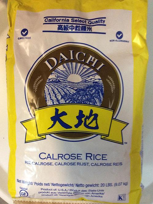 Japanese Medium Grain Rice 9.07kg