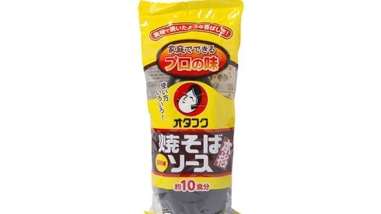 Yakisoba Otafuku_500g.jpeg