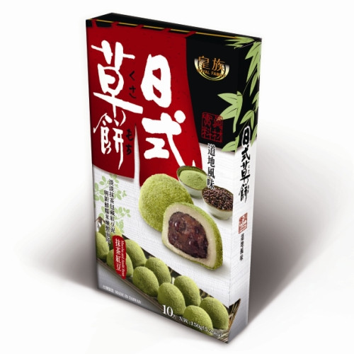 Maccha-azuki-bean mochi_Royal Family_210