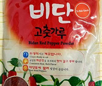 Bidan Red Pepper Powder_To make Kimchi_500g