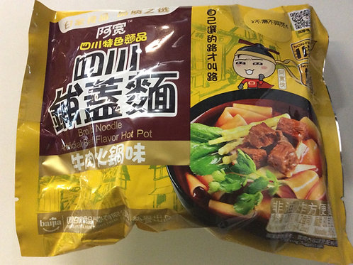 Instant Noodles - Broad Noodles Artificial Beef Flavour - Baijia - 120g