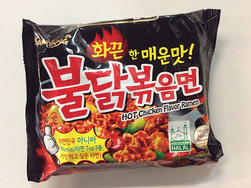 Instant Noodles - Hot Chicken Ramen - Samyang 140g
