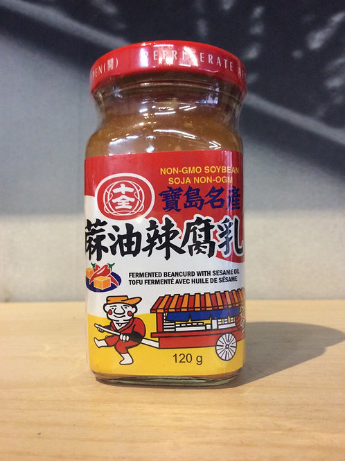 Fermented Beancurd with Seasame Oil 120g