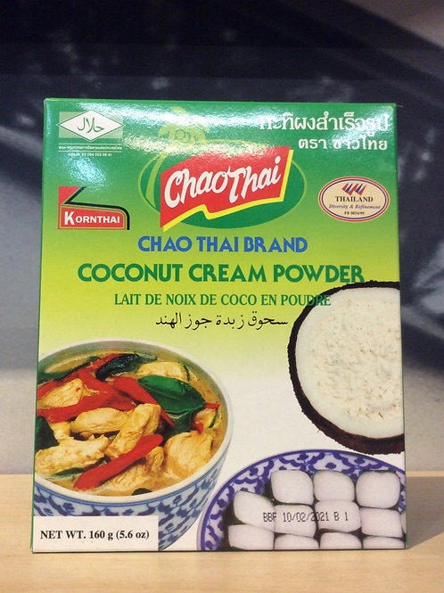 Coconut Cream Powder 160g