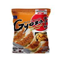 chicken and vegetables gyoza.jpg