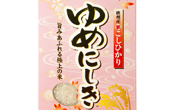 Super Premium Short Grain Rice_Yume-Nish