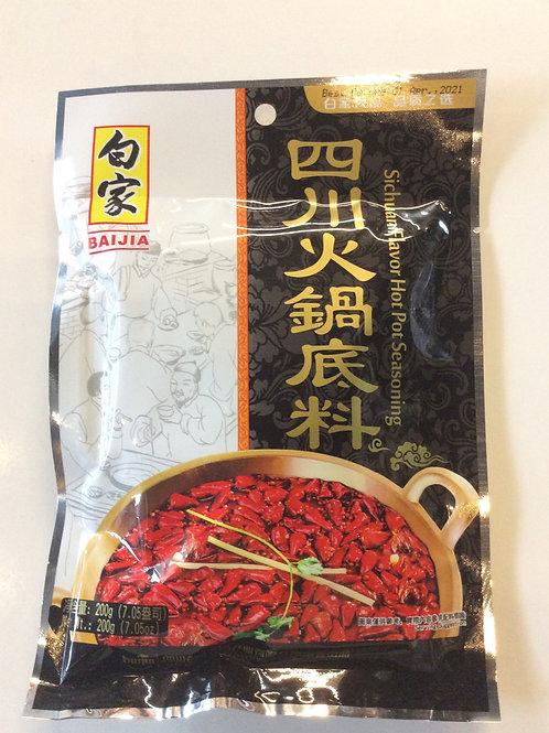 Sichuan Flavor Hot Pot Seasoning 200g