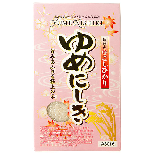 Japanese Short Grain Rice 1kg
