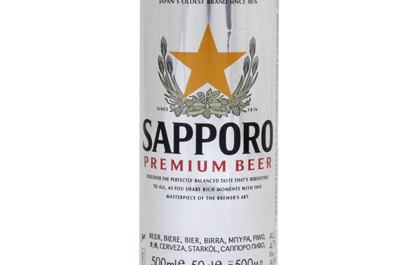 Sapporo bier_can 500ml.jpg