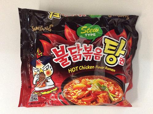 Instant Noodles - Hot Chicken Ramen - Samyang - 145g