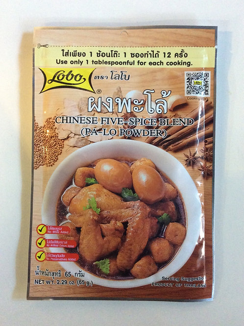 Chinese Five-Spice Blend 65g