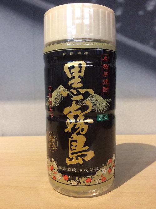 Sake 25c