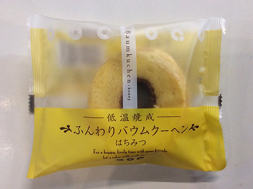 Baumkuchen: Honey 75g