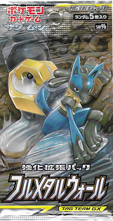 Lucario Pack.png