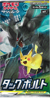 Zekrom Pika Pack.png